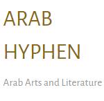 Arab Hyphen